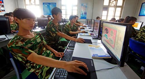 计算机教学