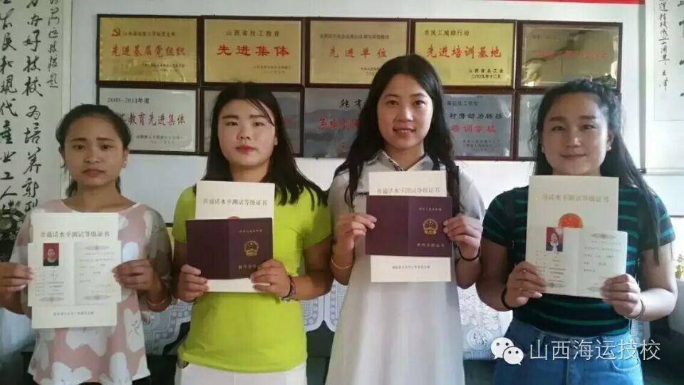 通知:毕业证、教师资格证、普通话合格证领取