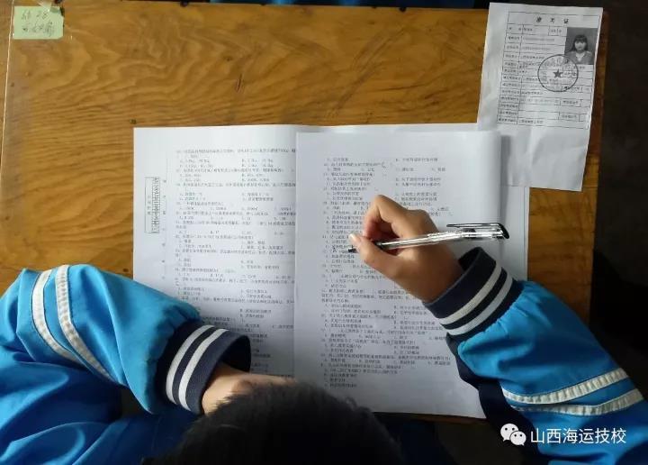 山西海运技工学校国家职业技能鉴定所进行职业技能鉴定考试